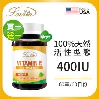 【Lovita 愛維他】天然維生素E(400IU 60顆)