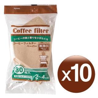 【日本Kyowa】無漂白咖啡濾紙(80枚x10包)