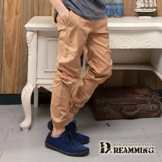 【Dreamming】哈韓街頭素面抽繩束口休閒長褲(共二色)