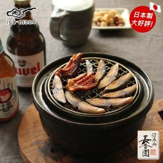【日本長谷園伊賀燒】煙燻調理鍋(大)