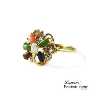 【大東山珠寶】璀璨天然寶石 五色彩寶戒指