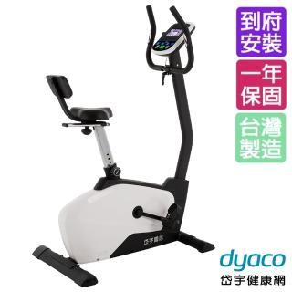 【健身大師】全方位超肌力運動訓練機