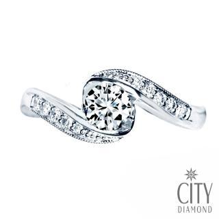 【City Diamond引雅】漫遊伊甸園30分鑽石戒指