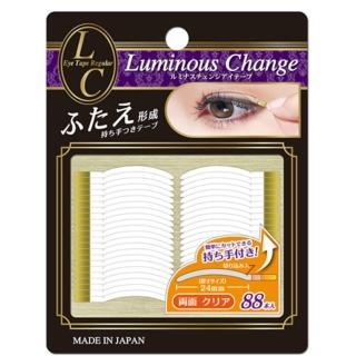 【日本BN】偽素顏雙面雙眼皮貼膠LCA-1(雙面埋沒 一體成型)