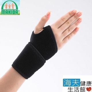 【海夫xMAKIDA】Breathprene 抗靜電 銀鍺能量 護腕 BP107 MAKIDA四肢護具(未滅菌)
