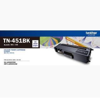 【Brother】TN-451BK 原廠黑色碳粉匣(速達)