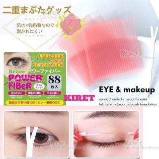 【kiret】日本隱形塑眼貼線超自然雙眼皮貼膠條纖維條88入贈調整棒(眼皮貼 雙眼皮神器 無痕雙眼皮膠條)