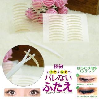 【kiret】日本 膚色雙眼皮貼極細版2mm不反光肉色隱形 超值144枚入贈Y型棒(雙眼皮貼 眼線貼)