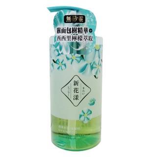 【新花漾】絲滑水漾洗髮精(600g)