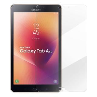 【Metal-Slim】Samsung Galaxy TabA 8.0 2017 T385(9H鋼化玻璃保護貼)