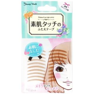 【LUCKY】膚色雙眼皮貼-30回入(ENT-350)