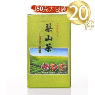 【惠鑽銓】台灣高海拔梨山茶精選組20盒(送精美八件式茶具)