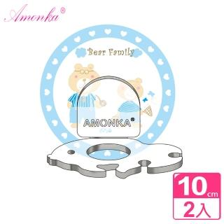 【AMONKA】3R神奇無痕掛勾金魚造型牙刷架(粉藍熊 2入)