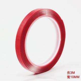 【佳工坊】強力透明超黏無痕雙面膠帶(10mm*3m)