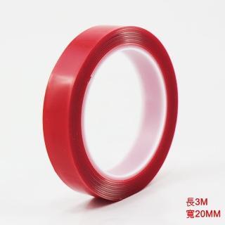 【佳工坊】強力透明超黏無痕雙面膠帶(20mm*3m)