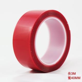 【佳工坊】強力透明超黏無痕雙面膠帶(40mm*3m)