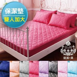 【AGAPE 亞加.貝】MIT台灣製《8色任選》雙人加大防潑水防蹣抗菌床包式保潔墊(SGS國際認證)