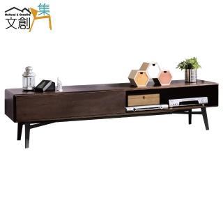 【文創集】艾羅柏 時尚6.7尺木紋電視櫃/視聽櫃