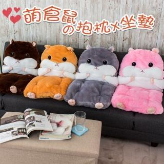 可愛倉鼠造型娃娃 可拆為坐墊 暖手枕 抱枕 座墊 椅墊 腰靠墊