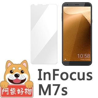 【阿柴好物】InFocus M7s(9H鋼化玻璃保護貼)