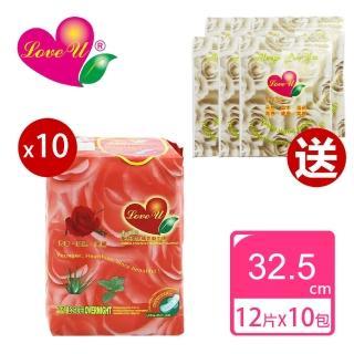 【愛護妳】草本植物精氣衛生棉-玫瑰夜用10包超值組(120片+6包隨身包)