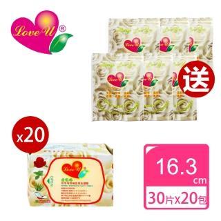 【愛護妳】草本植物精氣衛生棉-玫瑰護墊20包超值組(600片+6包隨身包)