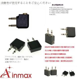 【Ainmax 艾買氏】組合專用 飛機3.5mm耳機轉接頭(適用航空旅行 再送手機相機用腳架)