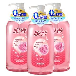 【脫普】輕盈保濕洗髮精(800mlX3入組)
