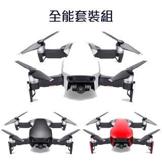 【DJI】MAVIC AIR 全能套裝+基礎飛行課程(飛隼公司貨)