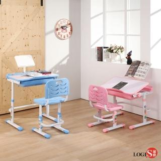 【LOGIS】邏爵 清新活力升降學習桌椅 寫字桌椅 電腦桌椅 學生桌椅 成長桌椅 二色