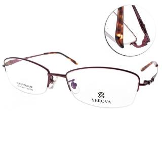 【SEROVA 光學眼鏡】沉穩時尚簡約半框(暗紅#SP078 C105)