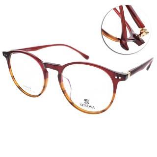 【SEROVA 光學眼鏡】簡約美學熱銷半圓框(紅棕#SL173 C59)