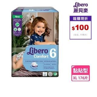箱購-【麗貝樂】嬰兒紙尿褲6號(XL 22片x8包)