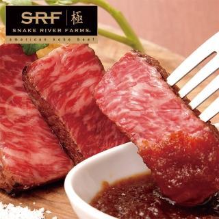 【勝崎生鮮】美國SRF極黑和牛厚切霜降肋眼牛排20片組(250公克±10% / 1片)