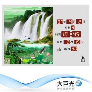 【大巨光】電子鐘/電子日曆/LED數字鐘系列(FB-3245/荷花瀑布)