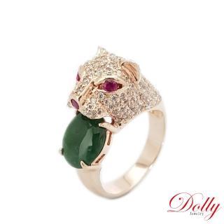 【DOLLY】賺豹翡翠戒指