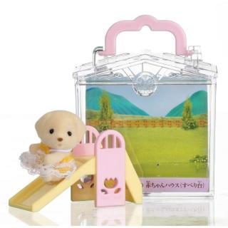 【森林家族】嬰兒滑梯提盒(Sylvanian Family)