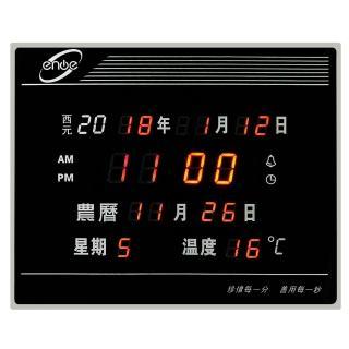【羅蜜歐】LED數位萬年曆電子鐘(NEW-790)