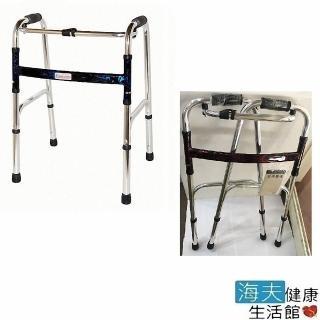 【海夫健康】恆伸機械式助行器 未滅菌 鋁合金 1吋亮銀色 加高款助行器 扁圓管(ER-3429-1)
