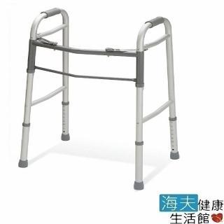 【海夫健康】恆伸機械式助行器 未滅菌 鋁合金 低款/兒童用助行器(ER-3426)
