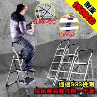 【U-CART】鐵製家用梯 五階