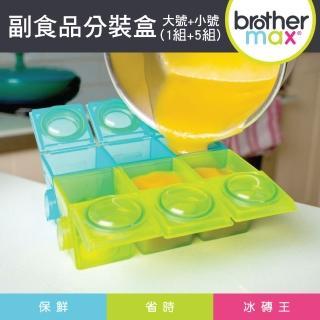 【Brother Max】副食品分裝盒(40mlx30格+170mlx4格)