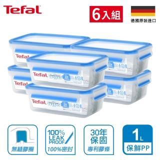 塑膠保鮮盒