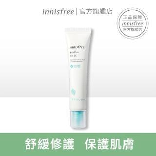 【innisfree】香榧鬥荳調理修護水凝霜(痘痘肌必備明星品)