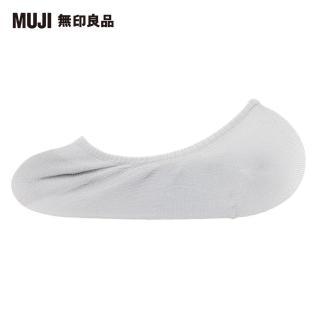 【MUJI 無印良品】女聚酯纖維混足尖寬鬆舒適不易鬆脫隱形襪灰色23~25cm