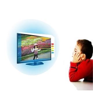 【護視長】24吋 抗藍光液晶螢幕護目鏡(華碩B款VN248H)