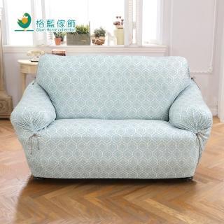 【格藍傢飾】雅室棉柔彈性沙發套1人座(型錄)