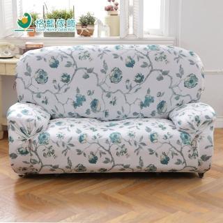 【格藍傢飾】典藏花藝棉柔快裝超彈性沙發套2人座(型錄)