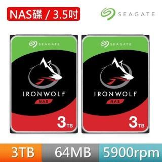 Seagate那嘶狼IronWolf 3TB 3.5吋 NAS專用硬碟 (ST3000VN007)2入組