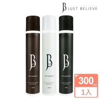 【JBLIN】植萃乾洗髮霧系列 300ml